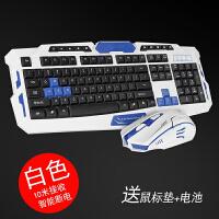 七夕礼物 无线键盘鼠标套装笔记本外接电脑台式键鼠通用游戏办公家用 白色【升级版】2.4G无线套装