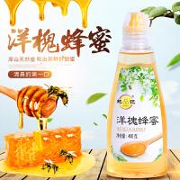 鲍记滋补营养农家自产天然洋槐蜂蜜400g*2