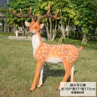 户外花园仿真动物玻璃钢雕塑摆件*招财福鹿园林景观工艺术品