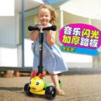 便携折叠音乐闪光2-5岁卡通儿童滑板车 男女小孩闪光踏板车3轮宝宝滑滑车