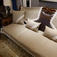 沙发垫夏季夏天冰丝凉席皮坐垫123组合贵妃定做 星宿海-咖色