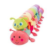 生日礼物毛毛虫毛绒玩具布娃娃枕头 女生可爱长条睡觉抱枕公仔玩偶