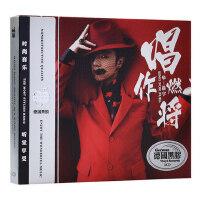 华晨宇专辑cd光碟 正版汽车载音乐CD无损黑胶碟片 齐天光年之外