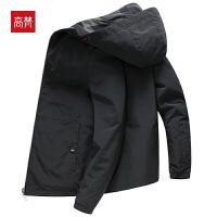 【1件3折到手价:239】高梵男士经典连帽时尚简约夹克