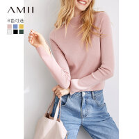 Amii半高领薄款针织衫毛衣女2019秋装新款黑色长袖内搭打底衫上衣