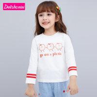 【限时抢 券后预估价:39】笛莎童装女童长袖T恤2021春装新款小宝宝儿童时尚洋气白色T恤上衣