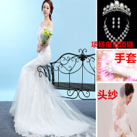 婚纱礼服新款冬季韩版公主抹胸鱼尾长拖尾贴身新娘结婚婚纱