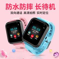 智能儿童电话手表gps定位多功能手机学生防水可爱男女孩小孩子拍kb6