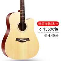 吉他初学者学生女单板通用41寸乐器男新手入门40寸练习民谣木吉它