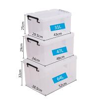 透明收纳箱塑料特大号周转箱塑料整理箱衣服收纳盒储物箱子 加厚加固