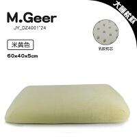 儿童枕头可爱记忆枕枕芯小学生3-6-10-12岁幼儿园四季通用乳胶枕