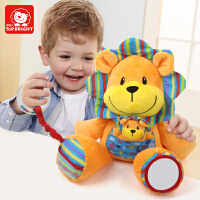 特宝儿  早教安抚玩偶婴儿牙胶摇铃玩具套装组合宝宝手偶多功能毛绒布偶儿童玩具