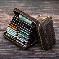 卡包女式防�I刷多卡位�{��C卡片包男拉�款卡套防消磁卡�A ins潮
