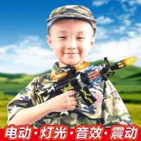 儿童电动玩具枪男童声光音乐手枪宝宝男孩生日礼物2冲锋抢3岁孩子