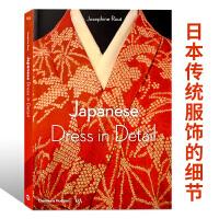 【英文版】Japanese Dress in Detail日本传统服饰的细节 日式和服鞋子服装设计书