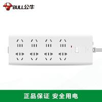 公牛 三重防雷 超功率保护电源插座接线板 插线板 拖线板插排 全长3米GN-H2080
