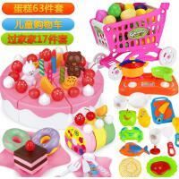 儿童生日蛋糕女孩益智娃娃过家家做饭厨房套装小孩水果切切乐玩具
