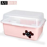放碗架装碗筷收纳盒沥水带盖厨房家用塑料小碗柜简易储物箱置碗架 大号粉色 全透明盖