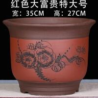 花盆陶瓷特大紫砂花盆种树盆菜盆幸福树盆绿萝盆桂花树盆大口径 特大