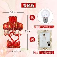 欧式创意礼物浪漫红色婚礼婚庆台灯结婚用的长命长明灯婚房床头灯 普通版 送相框