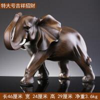 大象摆件一对工艺品乔迁开业礼品办公室桌客厅酒柜家居装饰品 特大号单只 左脚向前