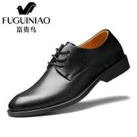 富贵鸟男士皮鞋男春季新款透气英伦商务休闲正装黑色真皮镂空男鞋