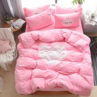 粉色贴布绣水晶绒四件套少女可爱卡通hellokitty三件套宝宝绒加厚 笑脸 - 玉