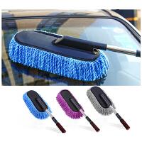 汽车清洁用品扁型可伸缩蜡刷蜡托车载除尘掸子