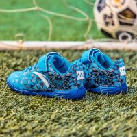安踏(ANTA)官方旗舰店 儿童小童男童鞋透气碎钉防滑足球训练鞋A31839201