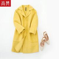 【2件3折 到手价:219元】高梵女士长款格子毛呢大衣防风御寒舒适