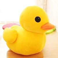 毛绒玩具黄鸭公仔可爱小鸭子玩偶布娃娃抱枕儿童生日礼物送女友 大黄鸭
