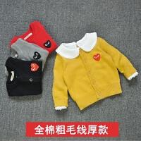 男女童针织开衫厚儿童春秋外套女1-2-3-5-6岁宝宝秋装粗毛线毛衣