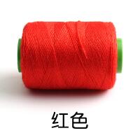 家用缝衣针线黑白缝纫机线彩色缝补线手缝线手工十字绣小卷线