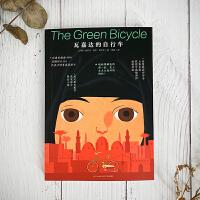 瓦嘉达的自行车 骑单车的女孩脚踏车大作战9-10-12-14岁经典儿童成长励志故事书籍国际大奖文学电影小说