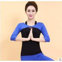 新品款瑜伽服女舞蹈服中长袖愈加服跳操跑步 单上衣 可礼品卡支付