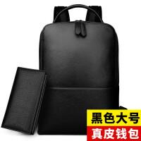 男士双肩包简约时尚韩版男女款背包旅行牛皮商务书包大容量 黑色大号送钱包