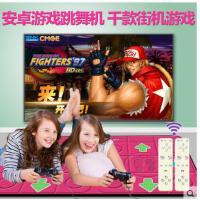 快速无线体感瑜伽健身家用跳舞机子安卓跳舞毯双人电视接口两用游戏机