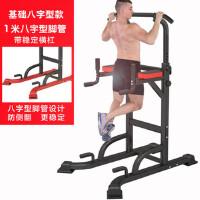 20180918041117365家用健身器材引体向上室内单杠单双杠引体向上单杆增高训练器材