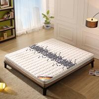床垫棕垫1.8m/1.5米乳胶软硬椰棕床垫子拆洗折叠天然椰梦维席梦思 1