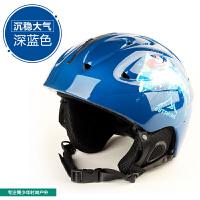 儿童滑雪头盔男女童户外登山攀岩头盔儿童防风头盔超轻装备SN7263