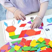 木质七巧板宝宝拼板智力儿童拼图玩具2-3-4-5-6岁男女孩早教益智