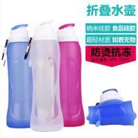 水瓶简约纯色防漏水便携可折叠户外旅游出差水壶水瓶水杯硅胶旅行用品