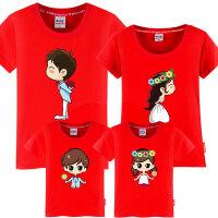 亲子装夏装一家三口全家母女母子家庭短袖T恤春装海边款四口