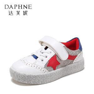 【达芙妮超品日 2件3折】鞋柜春季新款星星图案拼接色休闲运动中童鞋