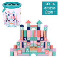 儿童积木玩具 大颗粒字母积木玩具男孩儿童早教益智礼盒装生日礼物 100粒大颗粒积木A8143
