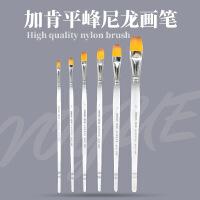 加肯平峰尼龙毛画笔 排笔 有机磨砂笔杆 丙烯画笔/水粉笔/油画笔