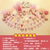 周岁生日布置儿童生日气球装饰宝宝百日三角旗背景墙生日派对用品