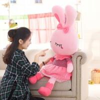 生日礼物love兔子毛绒玩具公仔可爱小白兔抱枕布娃娃女生兔玩偶