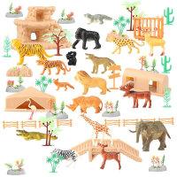仿真动物模型场景套装儿童玩具野生动物园仿真狮虎豹象狼猩猩模型套装六一儿童礼物 200件套装