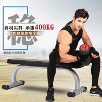 凳商用哑铃凳多功能平板凳健身椅卧推凳健身房健身器材家用 健身房品质